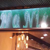 Na Nit открывает новый бутик в Адмирале