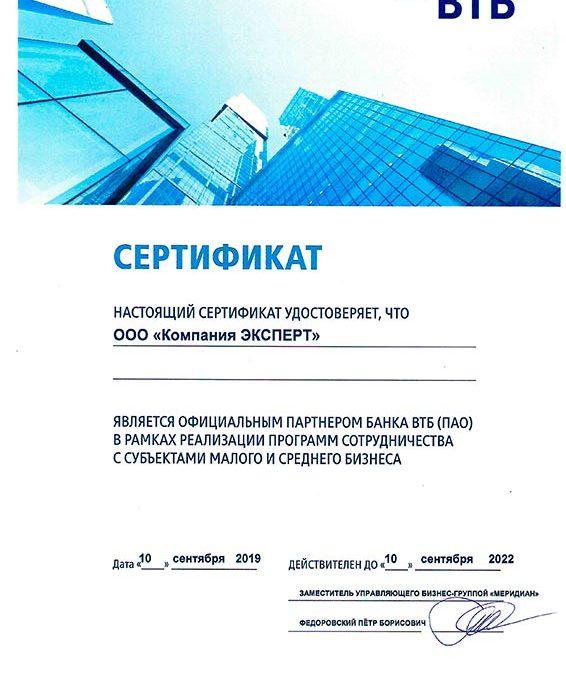Мы стали партнёром банка ВТБ