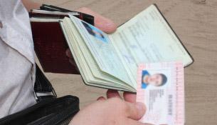 Миграционный и кадровый учет